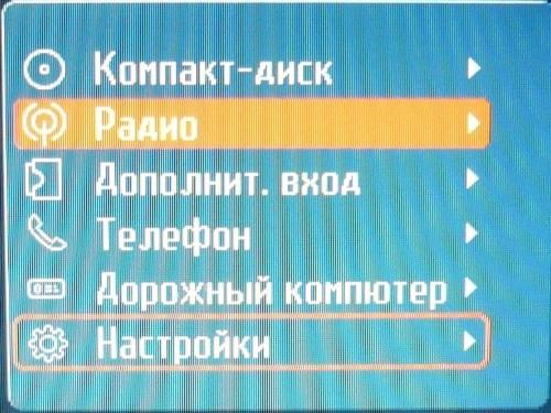 Russisch auf dem Bildschirm des Convers+.